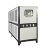 Standard Air Cooled Chiller for Mold Cooling