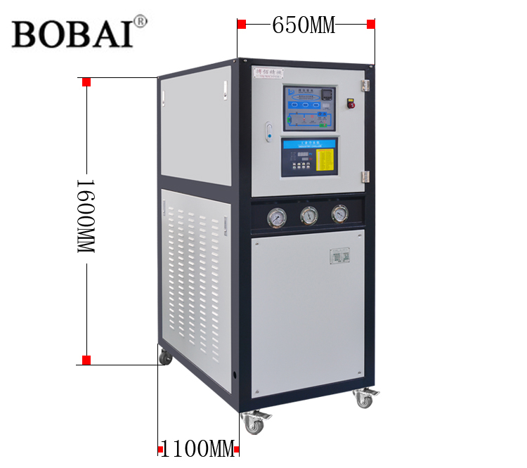 Hot and cold one machine introduce